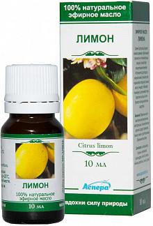 Аспера масло эфирное лимон 10мл
