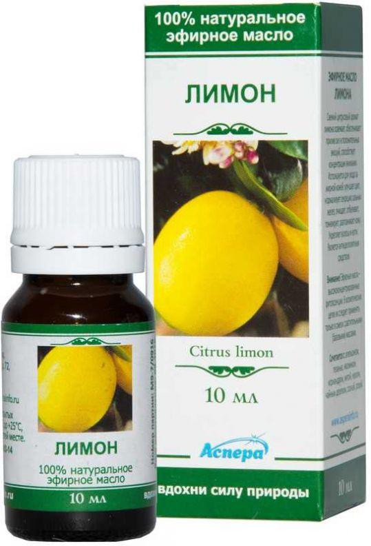 Аспера масло эфирное лимон 10мл, фото №1