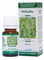Аспера масло эфирное полынь 10мл