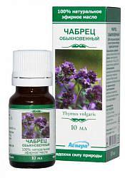 Аспера масло эфирное чабрец 10мл