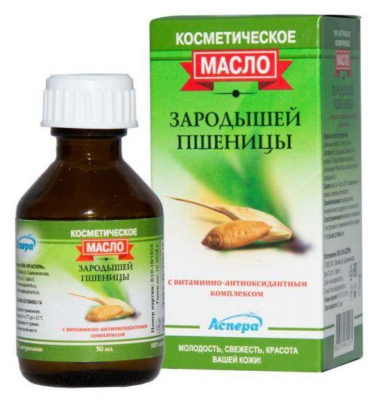 Аспера масло косметическое зародышей пшеницы 30мл, фото №1