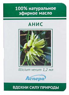 Аспера масло эфирное анис (миниатюра) 1,2мл