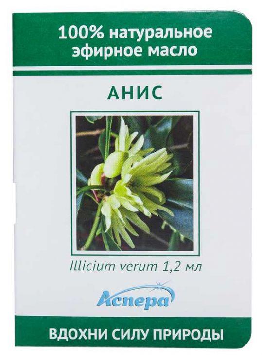 Аспера масло эфирное анис (миниатюра) 1,2мл, фото №1