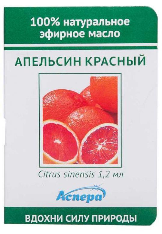 Аспера масло эфирное апельсин красный (миниатюра) 1,2мл, фото №1
