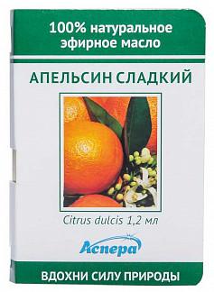 Аспера масло эфирное апельсин сладкий (миниатюра) 1,2мл