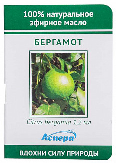 Аспера масло эфирное бергамот (миниатюра) 1,2мл