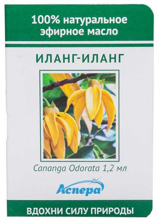 Аспера масло эфирное иланг-иланг (миниатюра) 1,2мл, фото №1
