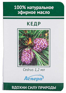 Аспера масло эфирное кедр (миниатюра) 1,2мл