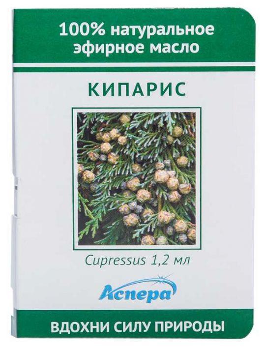 Аспера масло эфирное кипарис (миниатюра) 1,2мл, фото №1