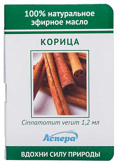 Аспера масло эфирное корица (миниатюра) 1,2мл