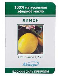 Аспера масло эфирное лимон (миниатюра) 1,2мл