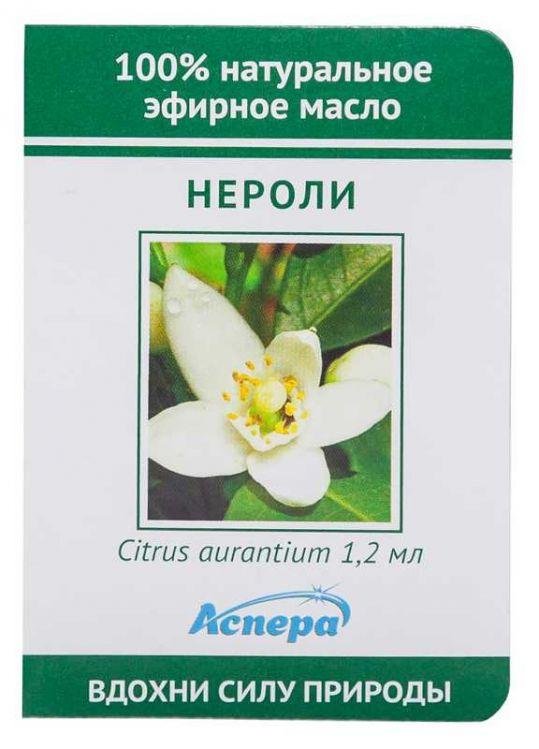 Аспера масло эфирное нероли (миниатюра) 1,2мл, фото №1