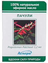 Аспера масло эфирное пачули (миниатюра) 1,2мл