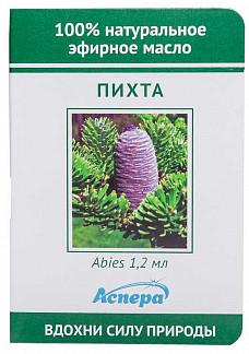 Аспера масло эфирное пихта (миниатюра) 1,2мл