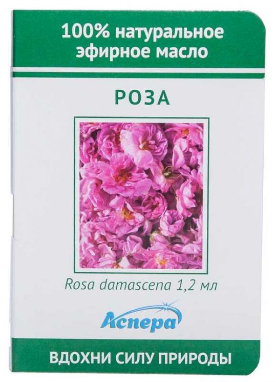 Аспера масло эфирное роза (миниатюра) 1,2мл, фото №1