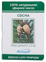 Аспера масло эфирное сосна (миниатюра) 1,2мл