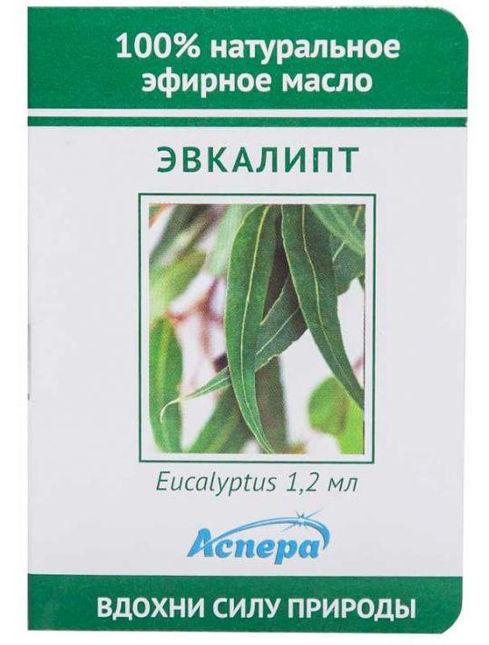 Аспера масло эфирное эвкалипт (миниатюра) 1,2мл, фото №1