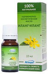 Аспера масло парфюмерно-косметическое иланг-иланг 10мл