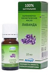 Аспера масло парфюмерно-косметическое лаванда 10мл