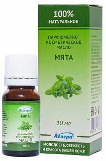 Аспера масло парфюмерно-косметическое мята 10мл