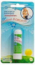 Лечебный ветерок ингалятор-карандаш антиаппетит