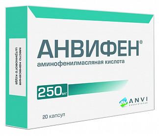 Анвифен 250мг 20 шт. капсулы фармпроект ао/рофарма ао