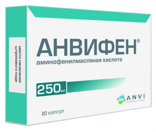 Анвифен 250мг 20 шт. капсулы фармпроект ао/рофарма ао, фото №1