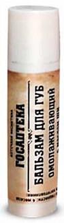 Госаптека бальзам для губ омолаживающий 5г
