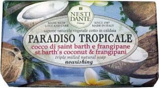 Нести данте мыло кокос/франжипани 250г