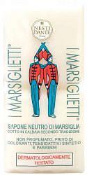 Нести данте мыло твердое традиционное марсельское 200г