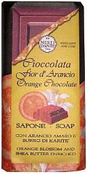 Нести данте мыло шоколад/апельсин 200г