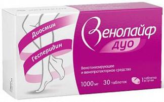 Венолайф дуо 1000мг 30 шт. таблетки покрытые пленочной оболочкой