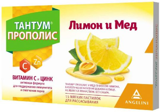 Тантум прополис пастилки для рассасывания лимон/мед 15 шт., фото №1