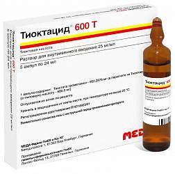 Тиоктацид 600 т 25мг/мл 24мл 5 шт. раствор для внутривенного введения