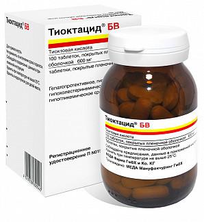 Тиоктацид бв 600мг 100 шт. таблетки покрытые пленочной оболочкой