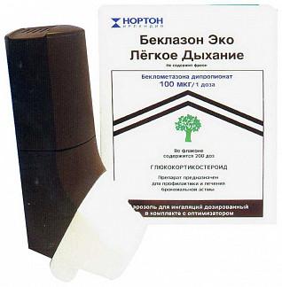 Беклазон эко легкое дыхание 100мкг/доза 200доз аэрозоль для ингаляций дозированный активируемый вдохом