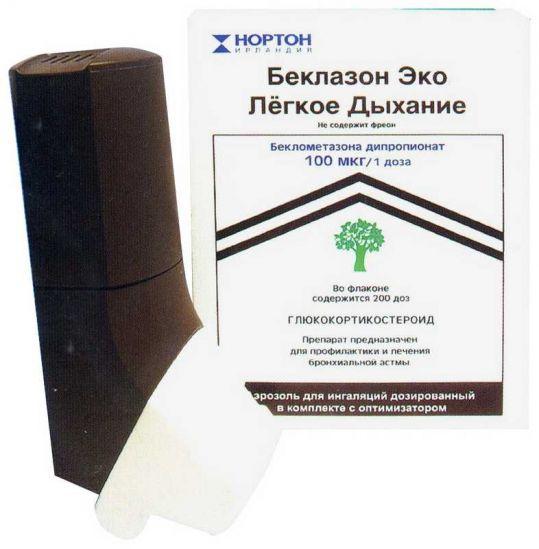 Беклазон эко легкое дыхание 100мкг/доза 200доз аэрозоль для ингаляций дозированный активируемый вдохом, фото №1