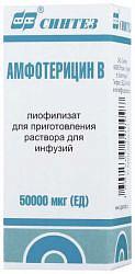 Амфотерицин b 50000мкг 1 шт. лиофилизат для приготовления раствора для инфузий