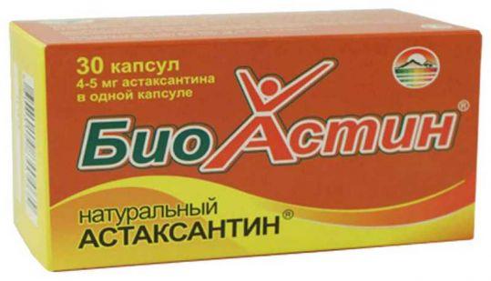 Астин био астаксантин капсулы 30 шт., фото №1