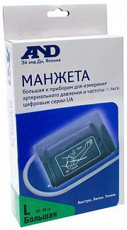 Анд манжета для тонометра большая ua-cufboxla