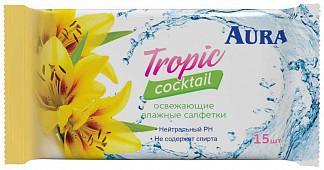 Аура салфетки влажные освежающие тропический коктейль 15 шт.