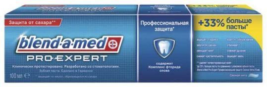 Бленд-а-мед зубная паста про эксперт професиональная защита свежая мята 100мл, фото №1