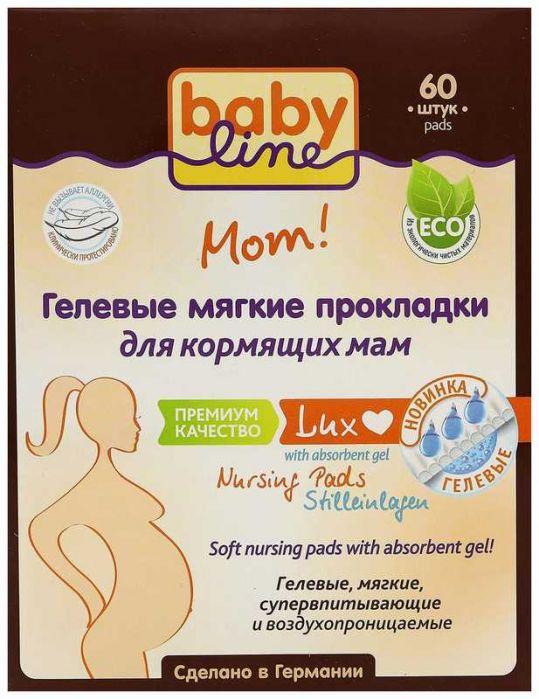 Бэбилайн прокладки для груди гелевые 60 шт., фото №1
