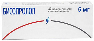 Бисопролол 5мг 30 шт. таблетки покрытые пленочной оболочкой