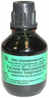 Бриллиантовый зеленый 1% 10мл раствор для наружного применения спиртовой