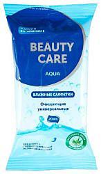 Бьюти кеа салфетки влажные очищающие универсальные алоэ/витамин е 20 шт.