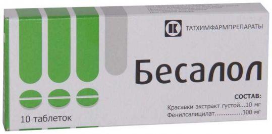 Бесалол 10 шт. таблетки татхимфарм, фото №1