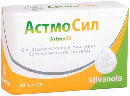Астмосил капсулы 30 шт., фото №1