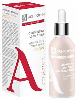 Ахромин сыворотка для лица для любого типа кожи 30мл