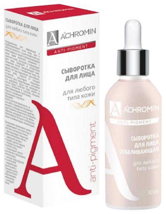 Ахромин сыворотка для лица для любого типа кожи 30мл, фото №1